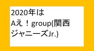 24_terebi_osaka_naniwa_1.jpg