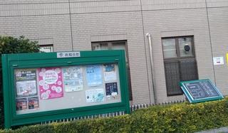 osaka_kita_kuyakusho_2020.jpg