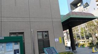 osaka_kita_kuyakusho_2020_.jpg