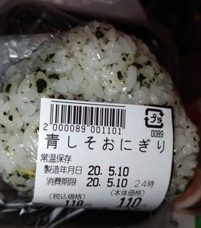 take_out_osaka_nakatsu_0510_2.jpg